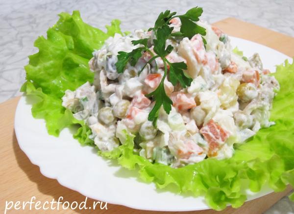 Состав салата