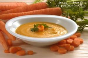 Морковный суп с имбирём и сельдереем