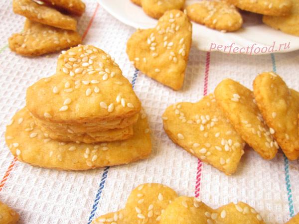 рецепт печенье сырное с фото