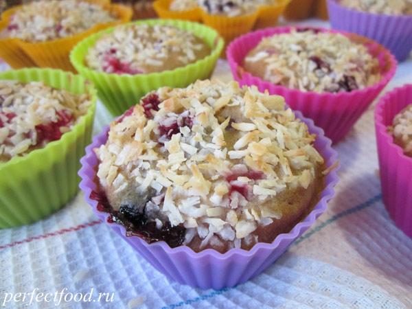 Как приготовить маффины с ягодами - рецепт