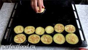 Запечённые баклажаны с помидорами и перцем - пошаговый рецепт с фото 4