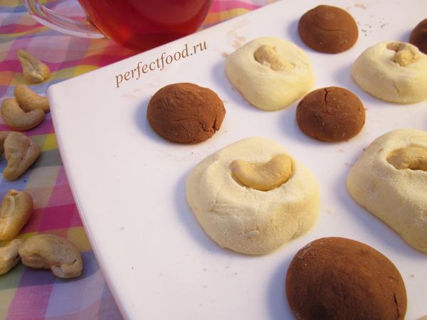 Бурфи - конфеты из сухого молока