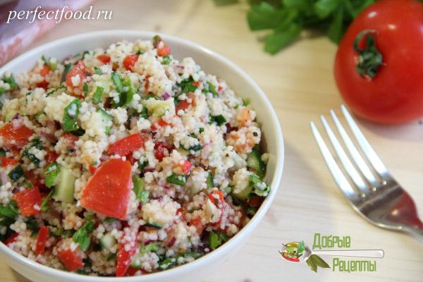 рецепт салата табуле традиционный