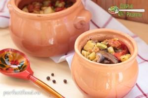 Овощи запечённые в духовке с грибами - рецепт