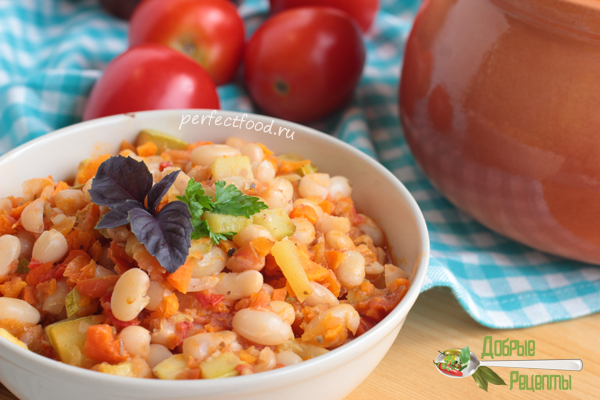 Фасоль с овощами в духовке рецепт с фото