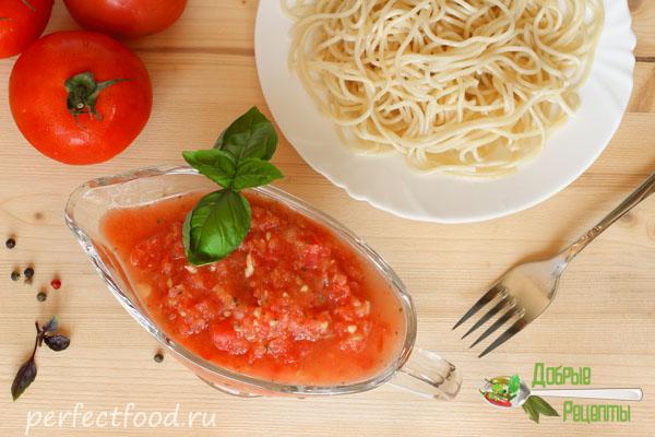 Соус из помидоров с базиликом