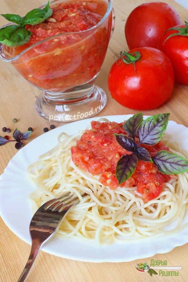Соус из помидоров — рецепт