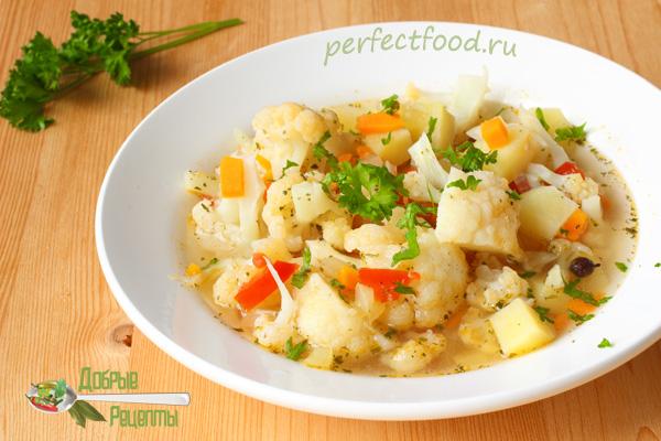 Овощной суп с цветной капустой — рецепт с фото