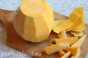 Суп-пюре из тыквы рецепт с фото 1