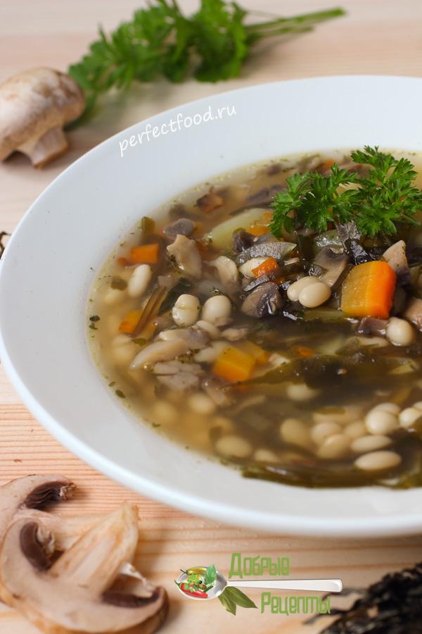 Суп из морской капусты, фасоли и грибов. Рецепт с фото