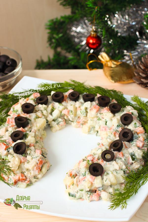 Новогодний салат Подкова 2014 - рецепт с фото и видео