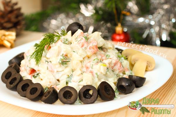 Новогодний салат 2014 с грибами - рецепт