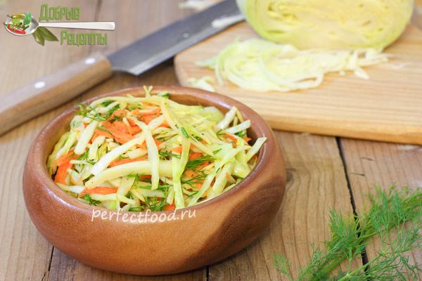 Салат из свежей капусты и моркови - рецепт с фото