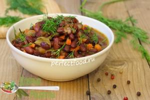 Тушёная фасоль с овощами - рецепт