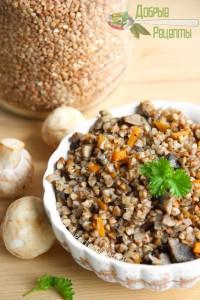 Гречка с грибами - рецепт постный с фото
