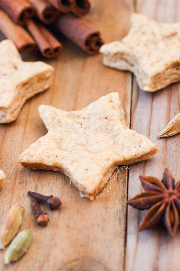 Постное рождественское печенье со специями - рецепт с фото