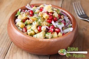 Салат с гранатовыми зёрнами - фото-рецепт