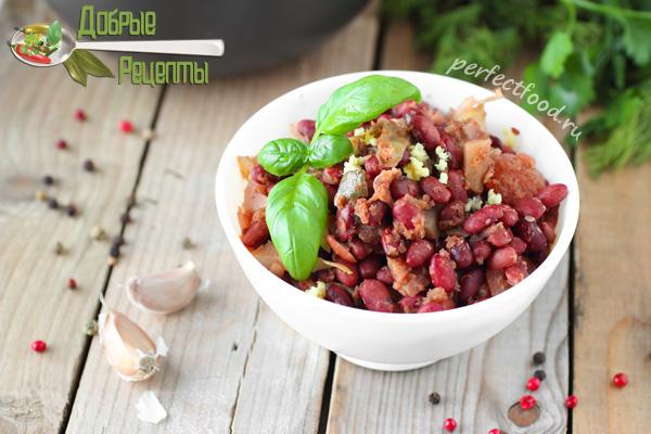Красная фасоль по-грузински - рецепт с фото