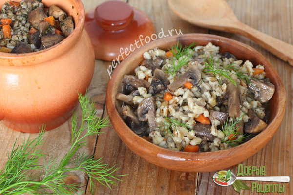 Перловка с грибами - рецепт с фото