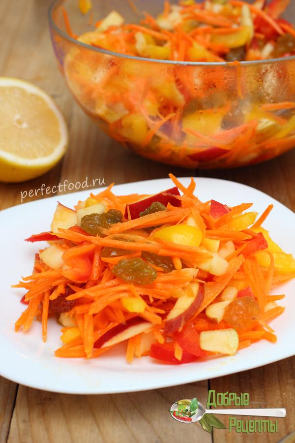 Салат морковь яблоки перец