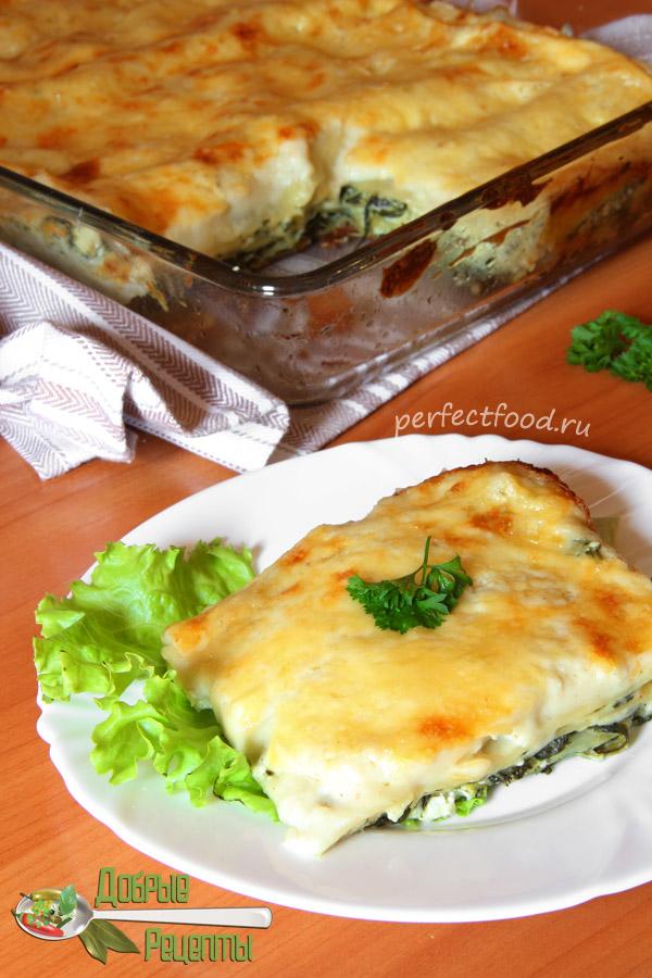 Вегетарианская лазанья с сыром - рецепт с фото и видео
