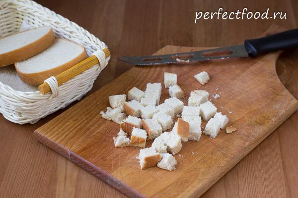 gazpacho-recept-foto-9