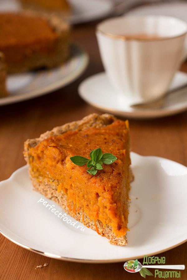 Тыквенный пирог - рецепт