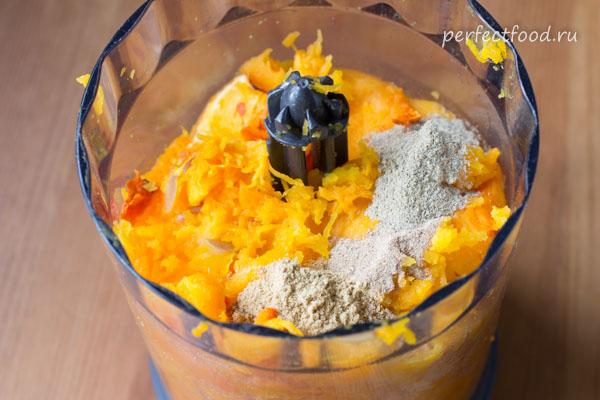 amerikanskij-tykvennij-pirog--recept-foto-4