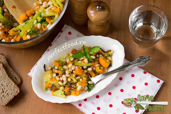 Осенний салат из тыквы с фасолью
