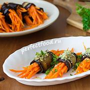 Рулетики из баклажанов с морковью — рецепт с фото и видео