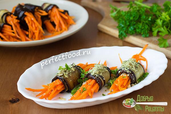 Рулетики из баклажанов с морковью - рецепт с фото