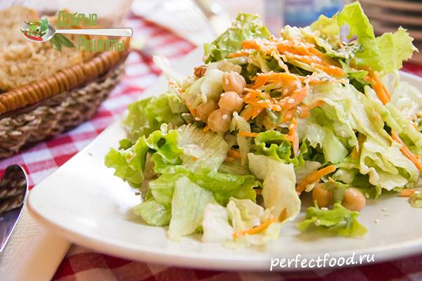 салат с нутом - рецепт