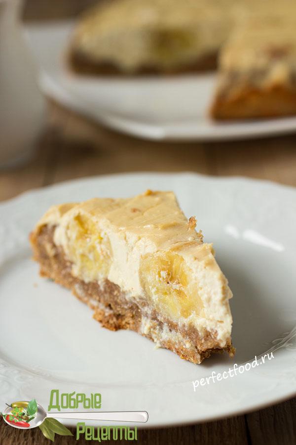 Банановый пирог с творогом - рецепт с фото и видео