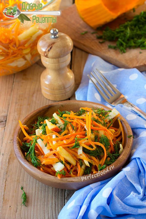 Свежий салат из тыквы - рецепт