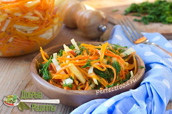 Салат из свежей тыквы