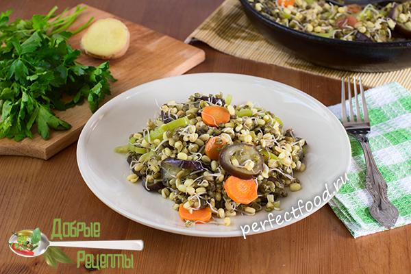 Пророщенный маш с овощами - рецепт с фото и видео