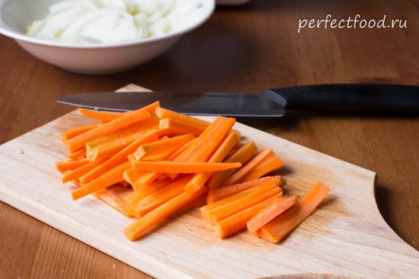 Нарезанная морковь для плова