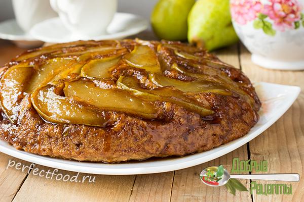 Грушевый пирог с карамелью - рецепт