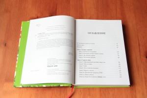 kitaiskoe-issledovanie-na-prakt02