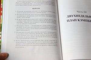 kitaiskoe-issledovanie-na-prakt11