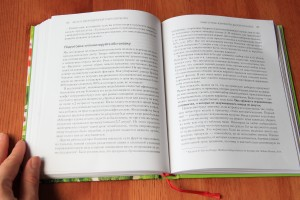 kitaiskoe-issledovanie-na-prakt14