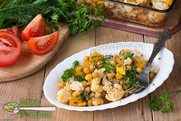Запечённая цветная капуста в духовке с тыквой и нутом- рецепт