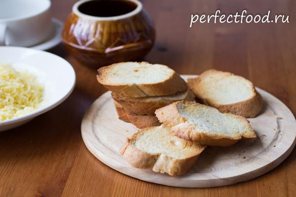 kak-prigotivit-lukovyj-sup-recept-9