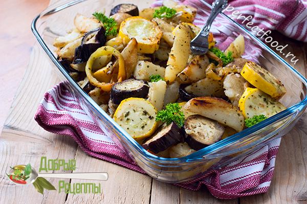 баклажаны кабачки и картошка в духовке рецепт