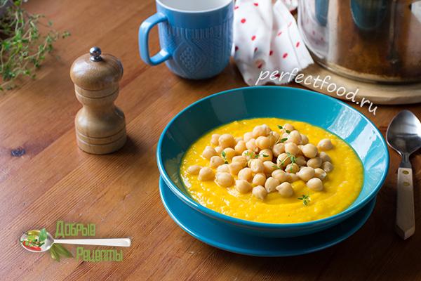 крем суп из тыквы с нутом - рецепт с фото и видео